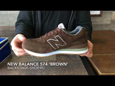 NB 574 Brown