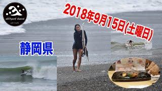 ここは一体?静岡県御前崎でサーフィン台風22号のウネリと低気圧の影響で、、、、