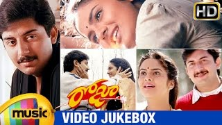 Roja Movie Songs Jukebox | Telugu Full Video Songs | AR Rahman | Madhu Bala | Mango Music
