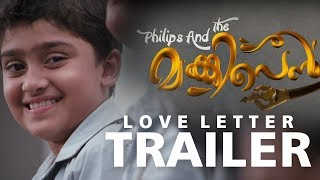 Philips and The Monkey Pen Love Letter Trailer - Jayasurya, Remya Nambessan