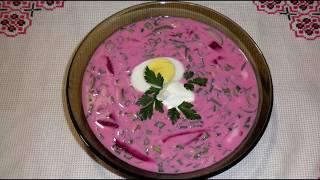 Борщ литовский \ Холодные супы \ Летние супы \ Диетические рецепты блюд