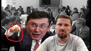 Ocoбое правоcyдие Лyценко