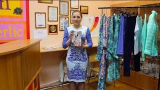 Обзор Женской одежды от Фаберлик 3 каталога. Dolce Vita