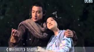 The Legend of Qin 秦时明月 陆毅陈妍希版片花