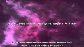 DBSK- Hey Girl lyrics [Eng. | Rom. | Han.]