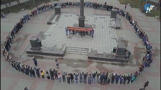 В Великом Новгороде дан официальный старт акции «Георгиевская ленточка»