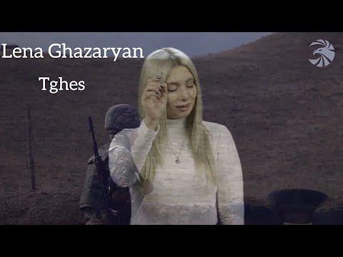 Lena Ghazaryan - Tghes