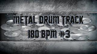 Metal Drum Track 180 BPM #3 | Remix (HQ,HD)