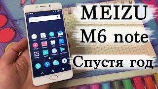 Meizu m6 note Обзор Спустя год