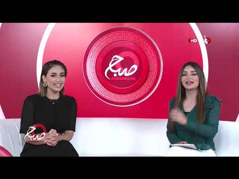 شاهد بالفيديو.. صباح الشرقية 18-9-2019 | هز الارجل اثناء الجلوس خطر جدا