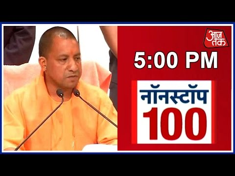 Non Stop 100: CM Yogi Adityanath Inspects Work Progress Of Gomti River Front