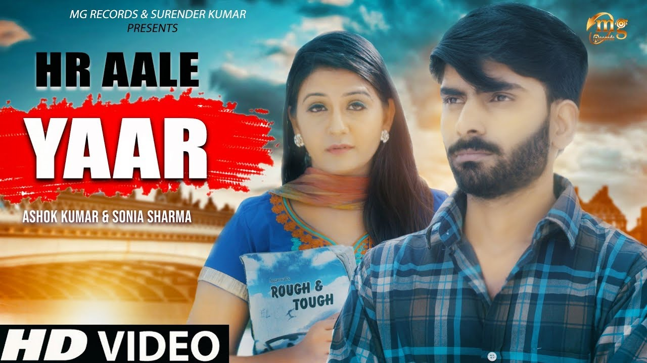 New Haryanvi Song   Top Yaar   Ashok Kumar   Sonia Sharma   Latest Haryanvi Dj Song 2019 Video,Mp3 Free Download