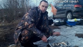 Отчеты о рыбалке в тверской области конаково