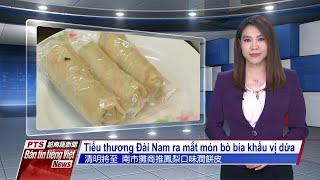 Đài PTS – bản tin tiếng Việt ngày 1 tháng 4 năm 2021