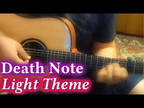 Death Note - Light Theme | (Fingerstyle cover by iv_pershin)