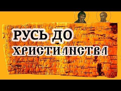 Церкви и храмы красноармейск