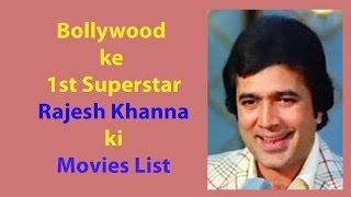Khel Mohabbat Ka (1986) Hindi Full Length Movie