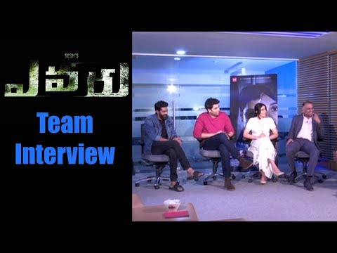 evaru-movie-team-interview