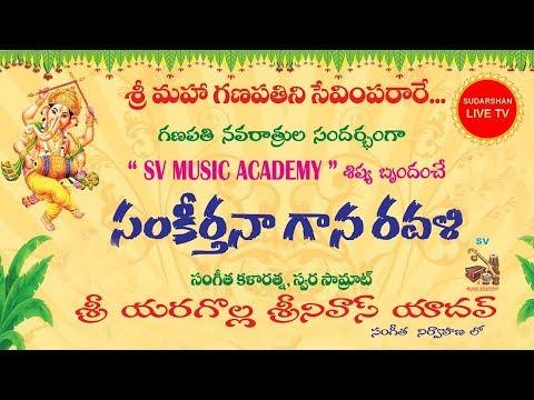Devanadha Jear Swamy Anugrahabhashanam At Godaranganadha Brahmostavamulu