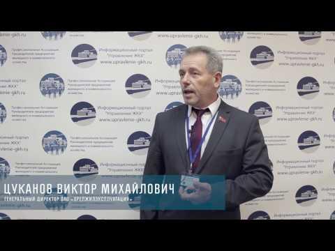 Цуканов В.М.