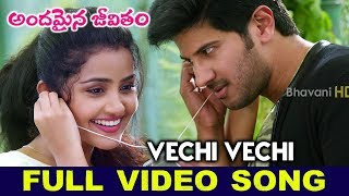 Vechi Vechi Full Video Song | Andhamaina Jeevitham Video Songs | Dulquer Salmaan | Anupama