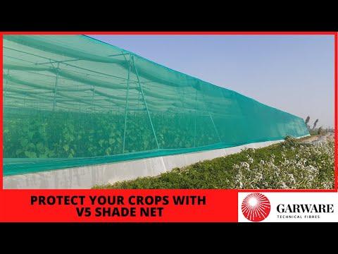 V5 Agro Shade Net