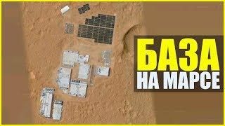 БАЗА НА МАРСЕ ЗЕМЛЯН ИЛИ ИНОПЛАНЕТЯН? НОВОСТИ НЛО 2017. Жизнь на Марсе