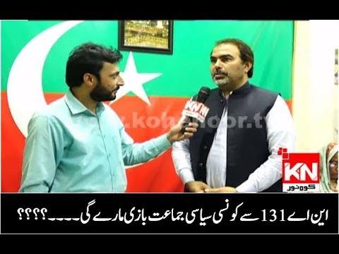 Pakistan Zara Dhiyaan Se 16-07-2018 | Kohenoor News Pakistan
