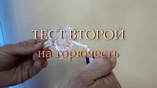 Шнур полиамидный капроновый па плетеный 6 мм