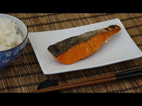 Shiozake Recipe – Japanese Cooking 101