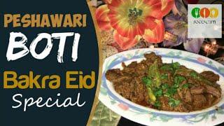 Peshawari boti by food club | unique recipe | beef recipe | bakra eid special | eid-ul-azha recipes