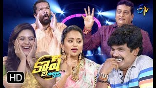 Cash |Prudhvi Raj,Sreemukhi,Posani,Sampoornesh Babu | 1st September 2018 | Full Episode | ETV Telugu