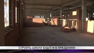 Школу на Муринских прудах будут строить и в праздники