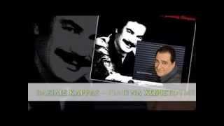 Vasilis Karras - Neden Ayrı   [Beste: ORHAN GENCEBAY] (ZİYANKAR YUNAN VERSION)