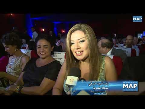 العرب اليوم - شاهد:انطلاق فعاليات الدورة الـ12 للمهرجان الدولي لفيلم المرأة في