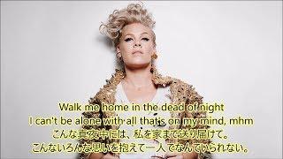 洋楽 和訳 P!nk - Walk Me Home