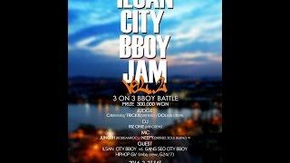 [NESQFILMS] IlSan City Bboy jam vol 2 | Oshare Crew Raw cut |