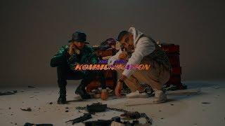 ENO Feat. NIMO   Kommunikation (Official Video)