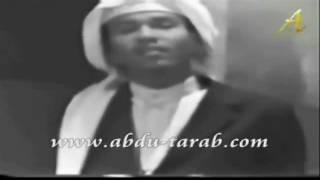محمد عبده - ياسما - كليب نادر