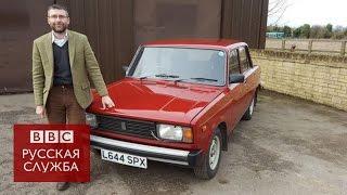 """Вошла ли """"Лада"""" в элитную компанию классических авто?"""