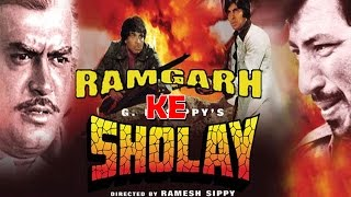 Sholay Parody  Ramgarh Ke Sholay  A Must Watch Extremely Funny