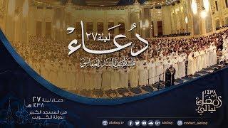 مشاري راشد العفاسي - Alafasy 06/26/2017