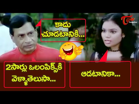 MS Narayana Comedy Scenes | Telugu Movie Comedy Scenes Back 2 Back | TeluguOne