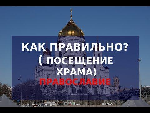 Петербург старые церкви
