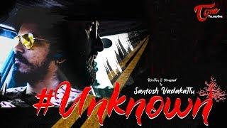 #UNKNOWN | Latest Telugu Short Film 2020 | by Santosh Vadakattu | TeluguOneTV