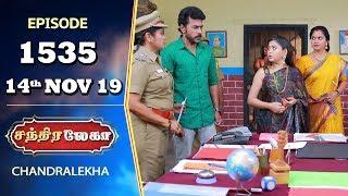 CHANDRALEKHA Serial | Episode 1535 | 14th Nov 2019 | Shwetha | Dhanush | Nagasri | Arun | Shyam