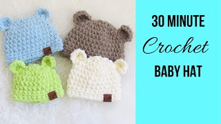 30 Minute Crochet Baby Hat (Squishiest!)