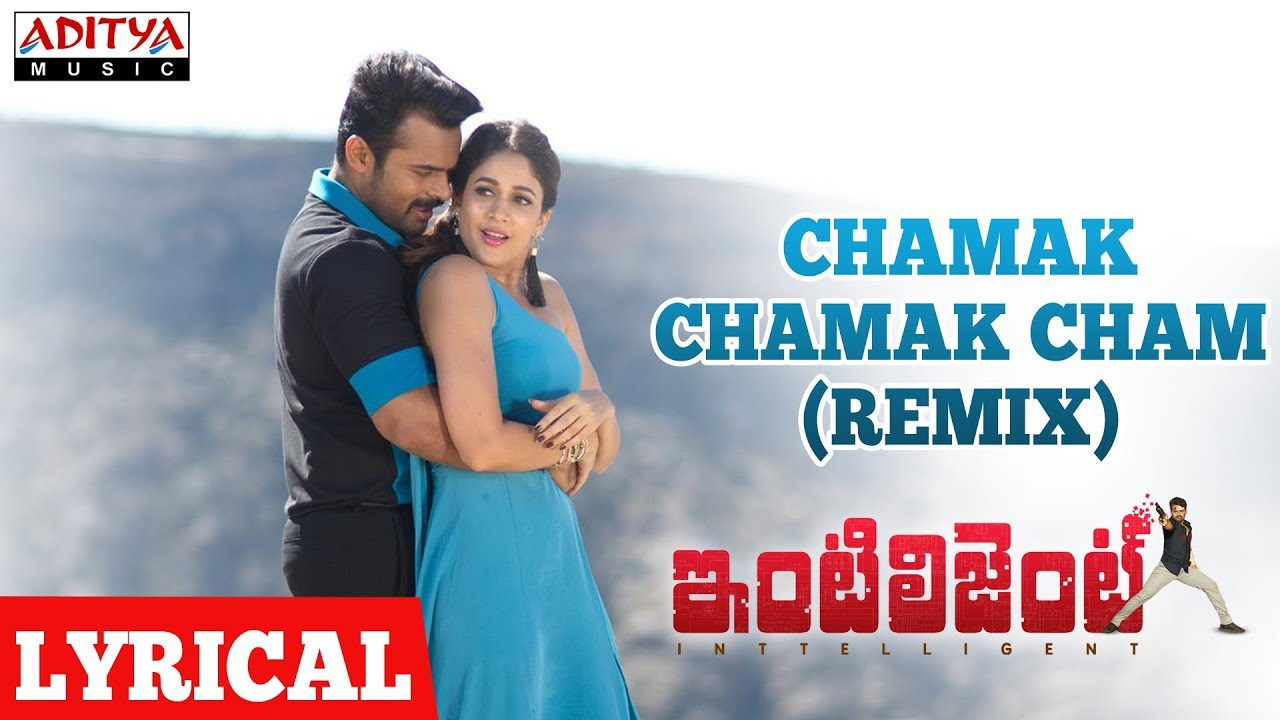 Chamak Chamak Cham Remix Song | Inttelligent Movie Songs | Sai Dharam Tej, Lavanya