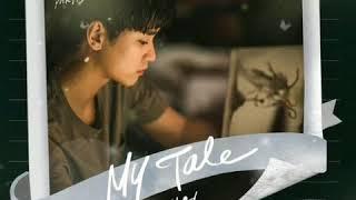 Park Won (박원) – My Tale (audio)