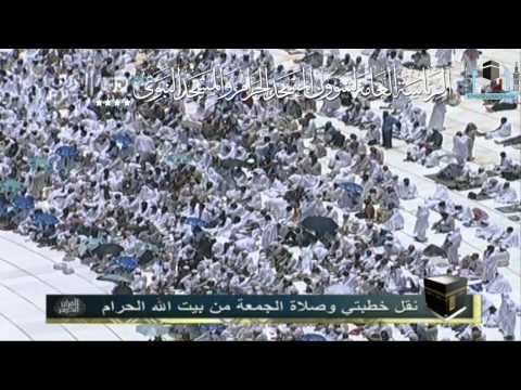 وجوب تدبر القرآن خطبة للشيخ أسامة خياط 12-9-1432هـ